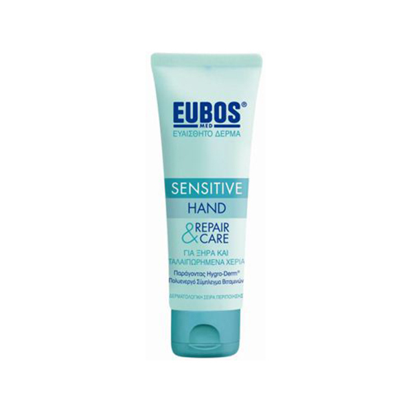 Eubos Sensitive Hand Repair & Care Cream 75Ml
