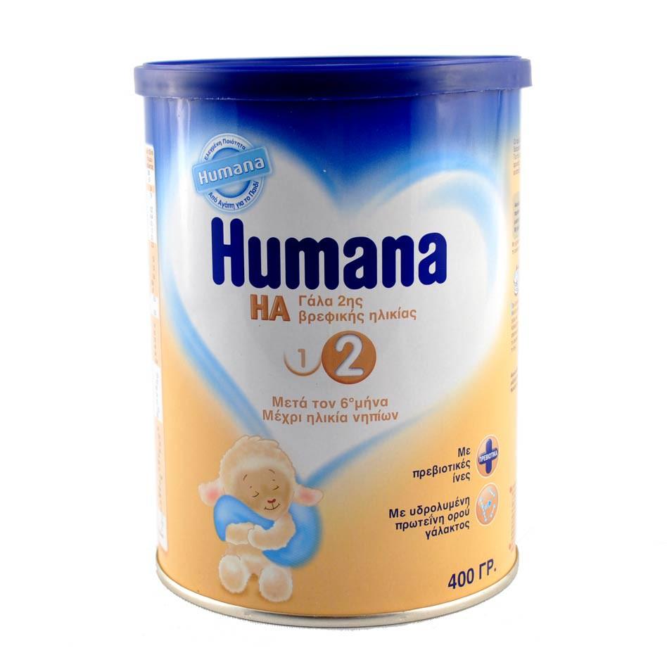 ed034505014 Humana Ha 2 Milk 400g | Livy