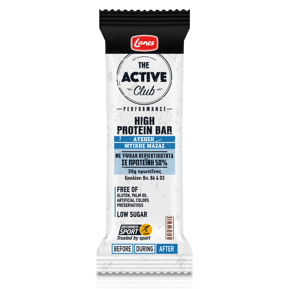 Lanes The Active Club High Protein Bar 60gr
