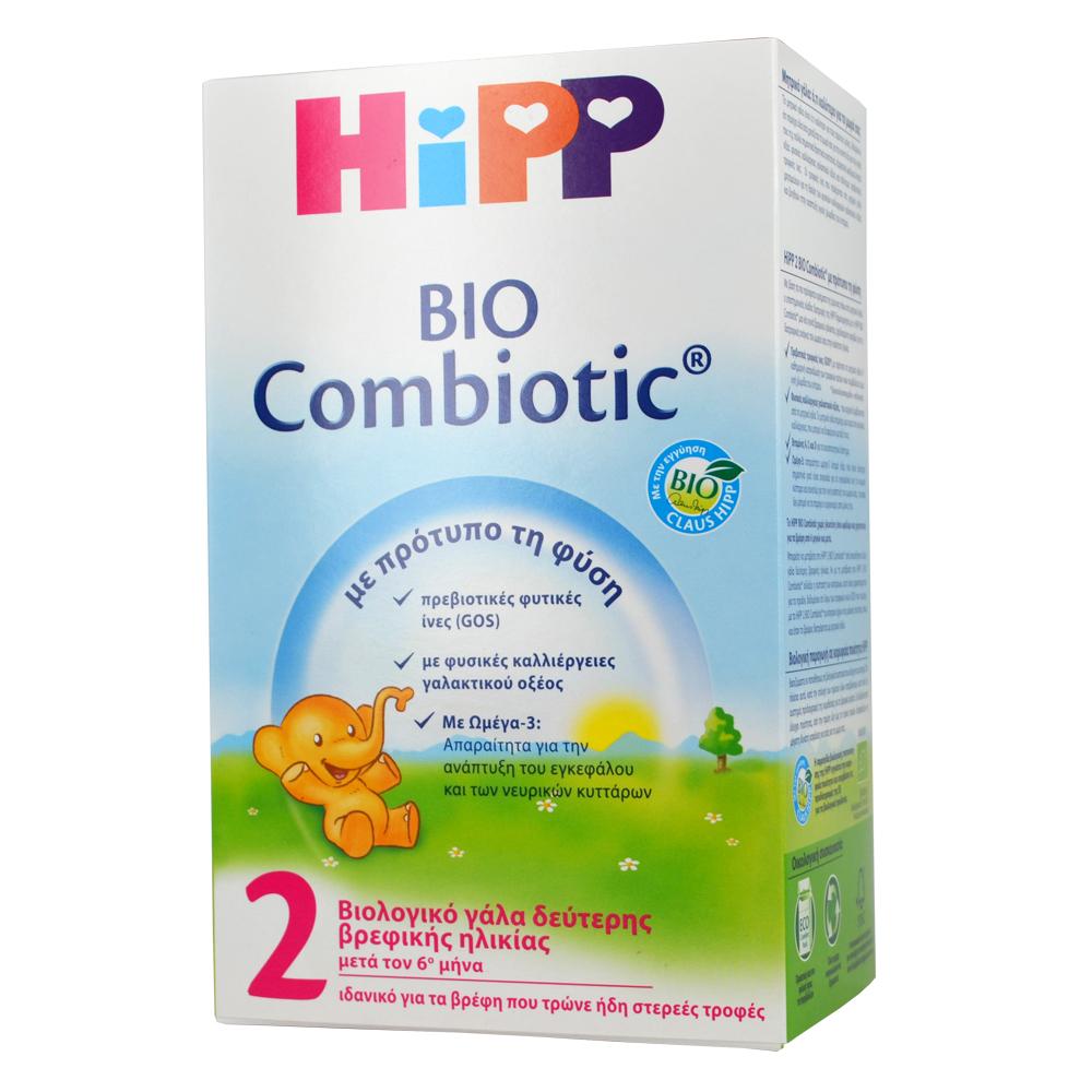 f0f17b5842e Hipp 2 Bio Combiotic Βρεφικό Γάλα Από Τον 6o Μήνα 600g   Livy