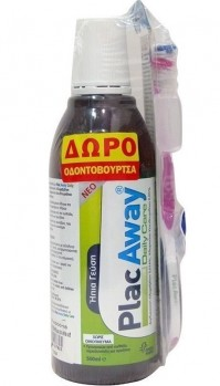 Plac Away Daily Care Στοματικό Διάλυμα 500ml + Οδοντόβουρτσα Pro white