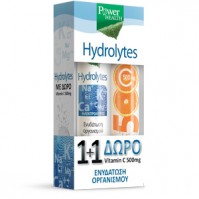 Power Health Hydrolytes 20 effervent tabs & Δώρο Vitamin C 500mg 20 effervent tabs