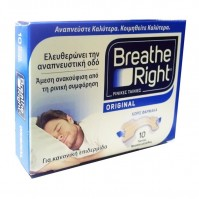 Breathe Right Μεσαιο Μέγεθος 10Ταινίες