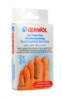 Gehwol Toe Protection Cap Small 2Τμχ