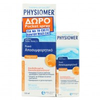 Physiomer Nasal Hypertonic 135Ml & Ηypertonic Pocket Spray 20Ml