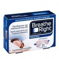 Breathe Right Μεγάλο Μέγεθος 30Ταινίες