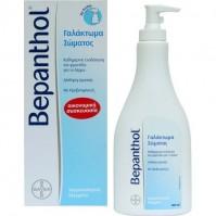Bepanthol Body Lotion 400ml
