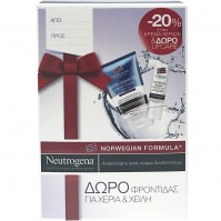 Neutrogena Anti-ageing Hand Cream 50ml & Δώρο Lipstick