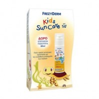 Frezyderm Kids Suncare Lotion Spf50+ 150Ml & ΔΩΡΟ 80Ml