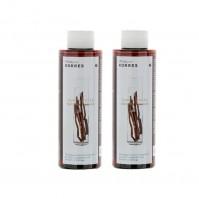 Korres Σετ Σαμπουάν Για Λιπαρά Μαλλιά Με Γλυκύρριζα και Τσουκνίδα 1+1 250ml
