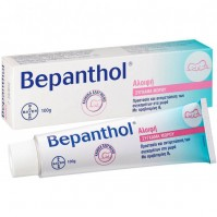 Bepanthol Protective Baby Ointment 100gr