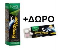 Power Health Energy Now 20 Αναβράζοντα Δισκία + Energy Now Gum 10 Τεμάχια