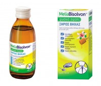 Melia Bisolvon 100ml