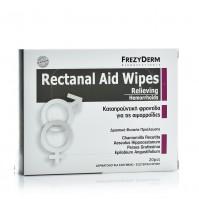Frezyderm Rectanal Aid Wipes 20Tμχ