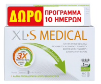 XLS Medical Fat Binder 180+60 Δωρο