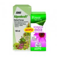Power Health Alpenkraft Σιρόπι 100Ml Με Δώρο Echinacea Extra 10 Aναβράζοντα Δισκία