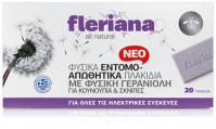 Power Health Fleriana Εντομοαπωθητικά Πλακίδια 20 Τεμάχια