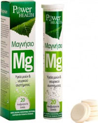 Power Health Magnesium (Μαγνήσιο) 20 Effervescent tabs