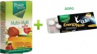 Power Health Multi+Multi Extra 30 Tabs & Δώρo Energy Gum 10 Τεμάχια