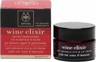 Apivita Wine Elixir Αντιρυτιδική Κρέμα Για Τα Μάτια Και Τα Χείλη 15MI
