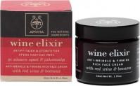 Apivita Wine Elixir Day Rich Cream 50Μl