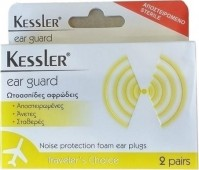 Kessler Ear Guard 2Pairs