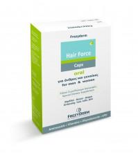 Frezyderm Hair Force 60Caps