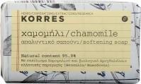 Korres Σαπούνι Χαμομήλι 125Gr