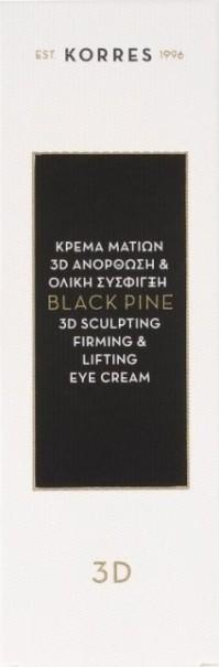 Korres Μαύρη Πεύκη Κρέμα Ματιών 3D Ανόρθωση & Ολική Σύσφιγξη 15Ml