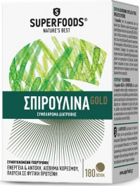 Superfoods Spirulina Gold 300Mg, 180 Tabs