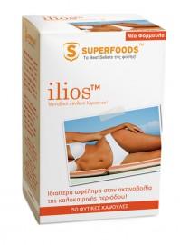 Superfoods Ilios Σύνθεση Καροτενίων 50Caps