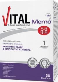 Vital Memo 30 Lipid Caps