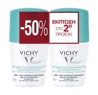 Vichy Deodorant Roll-on Intense 2X50Ml