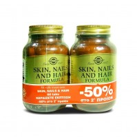 Solgar Skin Hair Nails 60tablets +50% στο δεύτερο προϊόν