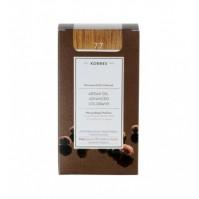 Korres Argan Oil Color Mocha 7.7