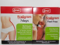 Livy Pack για κατακράτηση υγρών (Lanes Kcaligram Feel Free & Lanes Kcaligram 7 days)