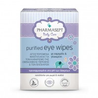 Pharmasept Baby Purified Eye Wipes 10 Pcs