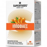 Superfoods Ιπποφαές 30 capsules