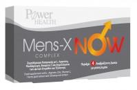 Power Health Mens X Complex Now για 2 χρήσεις