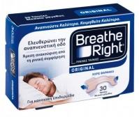 Breathe Right Μεσαίο 30Τεμάχια