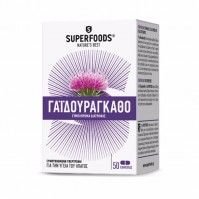 Superfoods Milk Thistle 50 capsules
