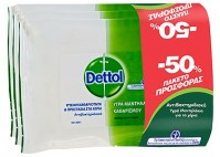 Dettol Personal Wipes Value Pack 3X15Tμχ