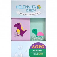 Helenvita Baby Nappy Rash Cream 150ml & Δώρο Helenvita Body Bath Soft Foam 150ml
