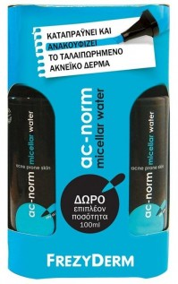 Frezyderm Κασετίνα Ac-Norm Micellar Water 200ml & Δώρο 100ml