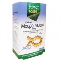 Power Health Foods Μουρουνέλαιο 60 Caps