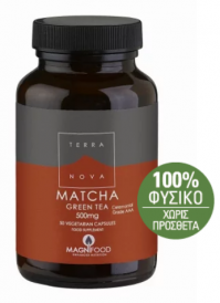 Terranova Matcha Green Tea 50 Caps