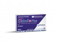 Syalox 300 Plus 20tablets