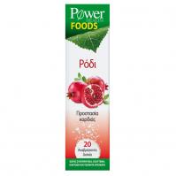 Power Health Foods Ρόδι 20 Αναβράζοντα Δισκία