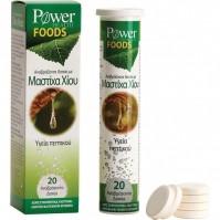 Power Health Foods Μαστίχα Χίου 20 Effervescent Tabs