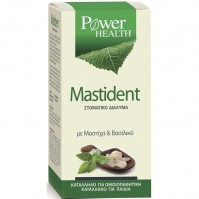 Power Health Mastident Mouth Wash 200ml